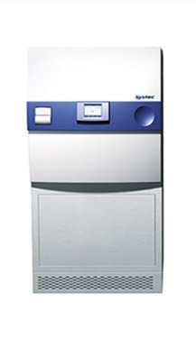 HX-210 Horizontal, floor-standing autoclave H-series